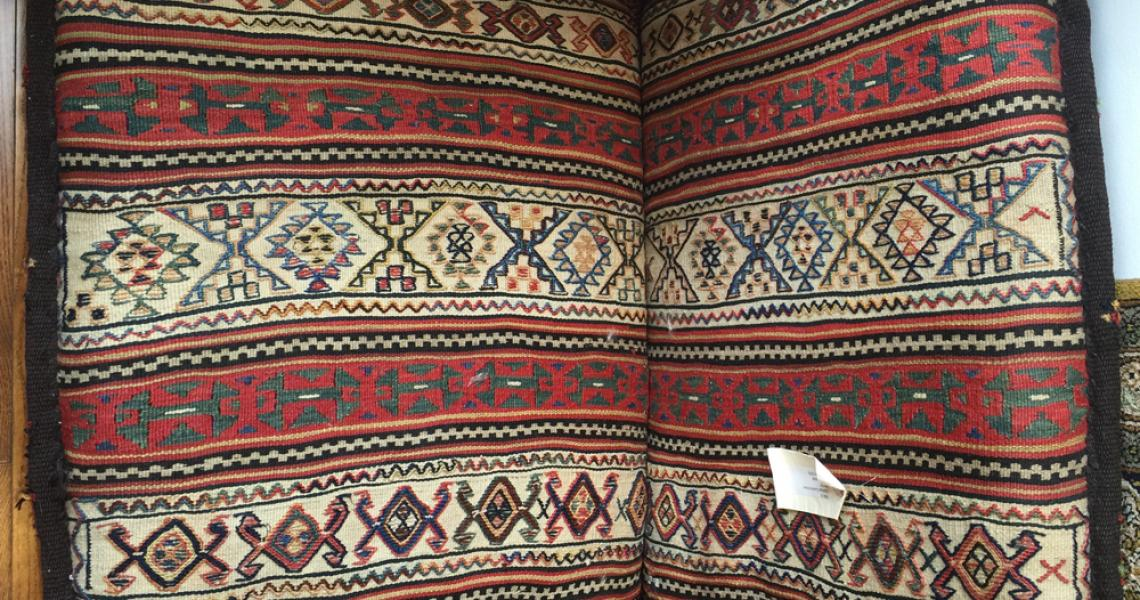 Persian Tribal Carpet 5123