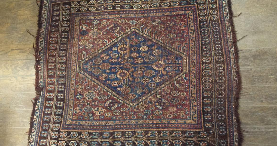 Persian Tribal Carpet 5146