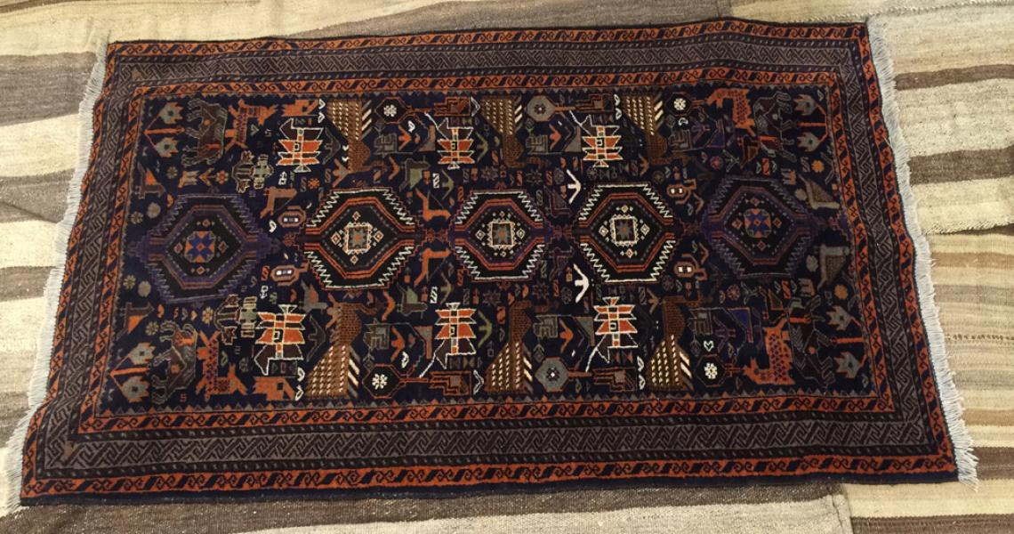 Persian Tribal Carpet 5149